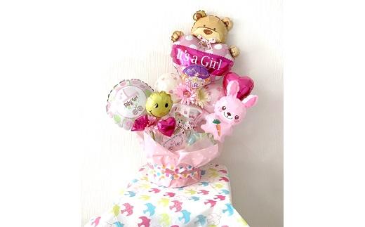 【ふるさと納税】M37S03 バルーンおむつケーキ<女の子 ピンク 出産祝に!>