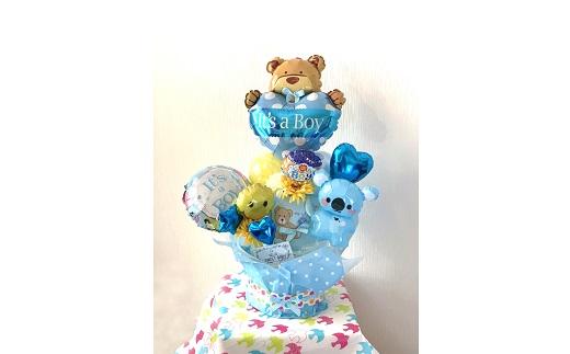 【ふるさと納税】M37S04 バルーンおむつケーキ<男の子 ブルー 出産祝に!>