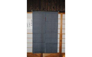 【ふるさと納税】ワタコウ・オリジナル手作りのれん(絣)