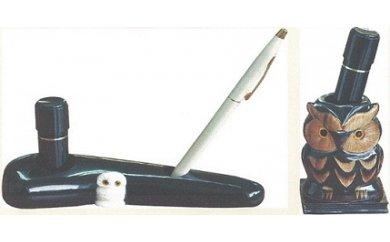【ふるさと納税】本水牛角「ふくろうの印鑑立て」と「しろふくろうの印鑑・ペン立て」, いとや:8c38ac7b --- triumph.superchargesites.com