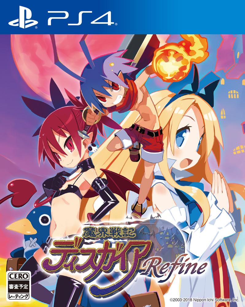 【ふるさと納税】PS4 魔界戦記ディスガイアRefine