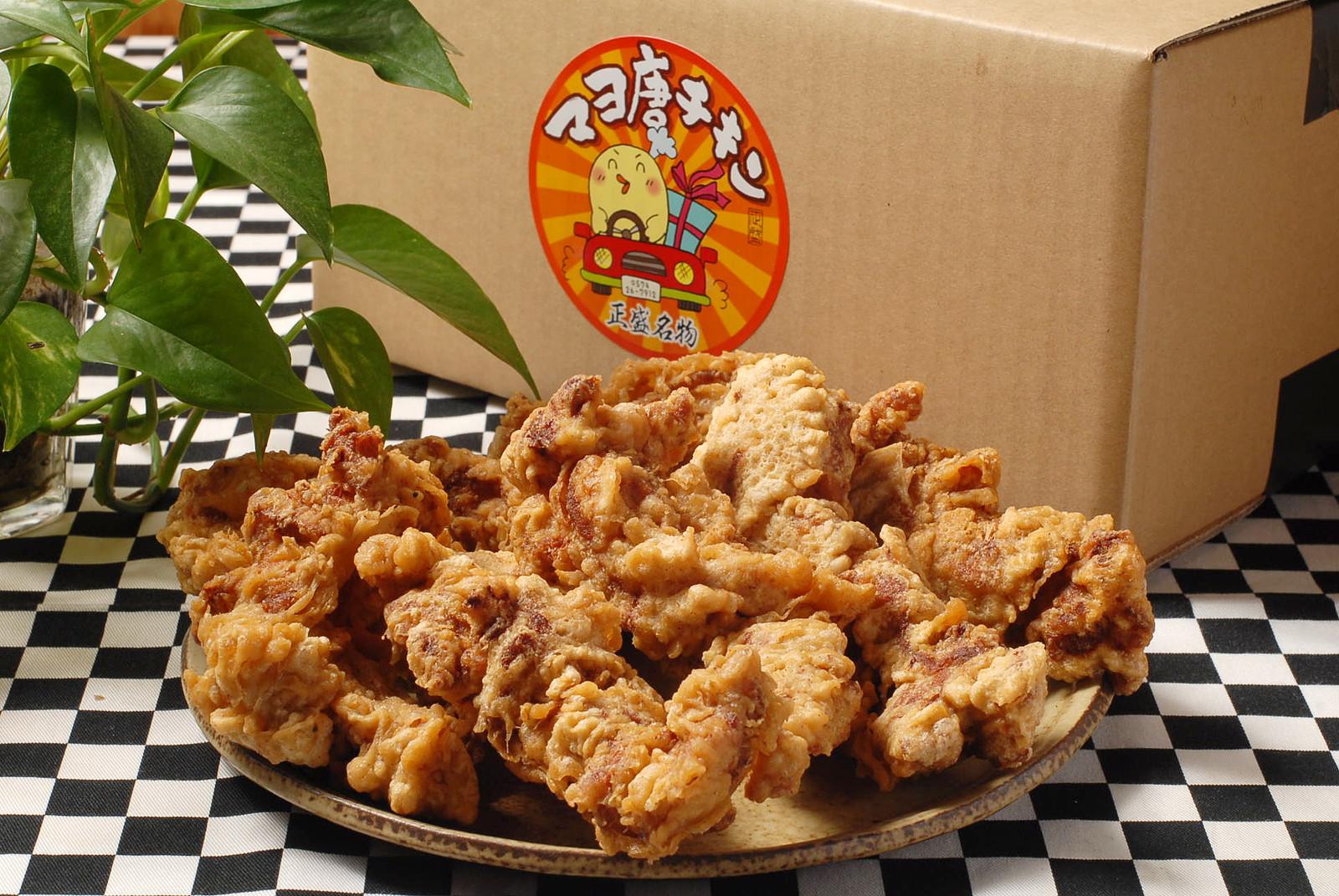 【ふるさと納税】マヨ唐チキン 調理済 1kg