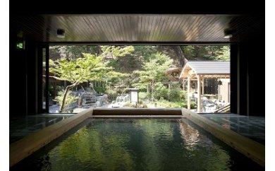 【ふるさと納税】天然温泉三峰 利用券(入浴招待券5枚)