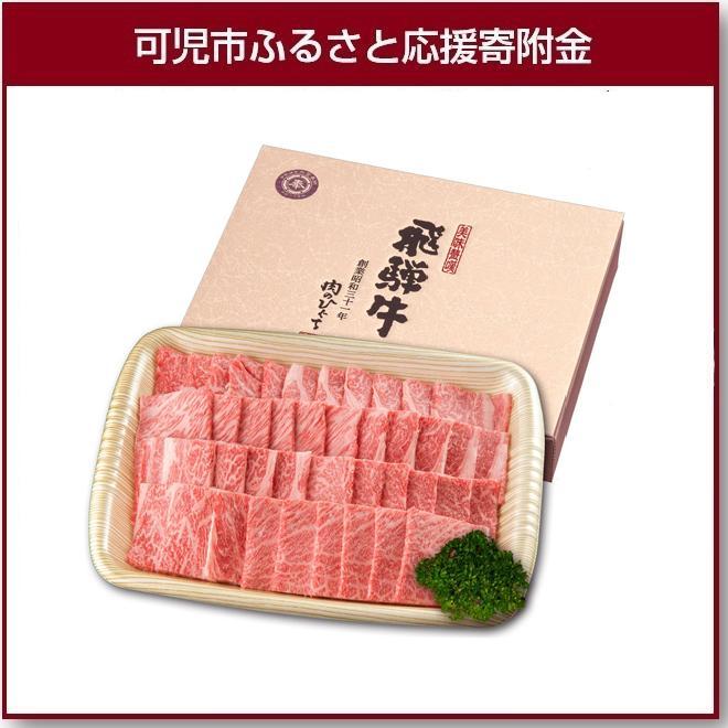【ふるさと納税】飛騨牛 焼肉用(肩ロース700g)
