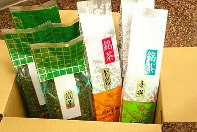 【ふるさと納税】水野茶園のお茶 一番茶・二番茶セット(喜撰200g・かりがね200g×2袋・煎茶200g×4袋)