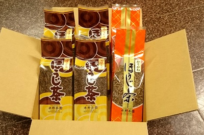 【ふるさと納税】水野茶園のお茶 ほうじ茶セット(かりがねほうじ200g×2袋・上ほうじ200g×4袋)
