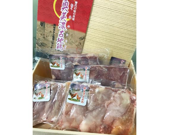 【ふるさと納税】No.006 奥美濃古地鶏セット計約1.1kg / 鶏肉 モモ肉 手羽先 手羽なか 詰合せ 岐阜県 特産