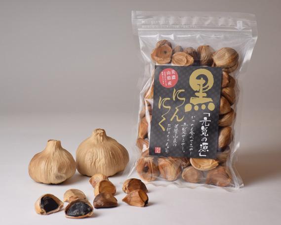 【ふるさと納税】No.019 元気の源 黒にんにく 約350g / ニンニク 健康 栄養 美容 岐阜県 特産