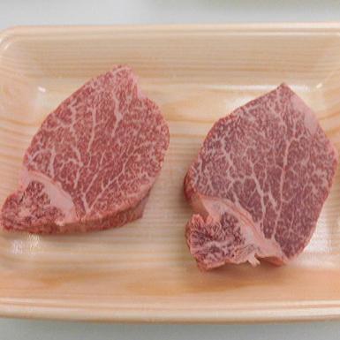 【ふるさと納税】No.070 飛騨牛ヒレステーキ用計約300g (5等級)/冷凍 / 牛肉 ブランド牛 岐阜県 特産