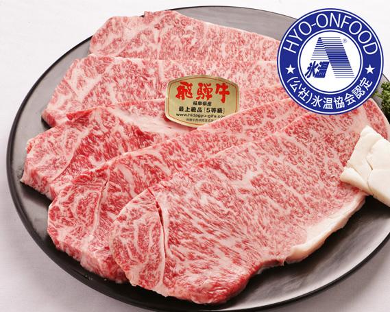 【ふるさと納税】No.120 氷温(R)熟成 飛騨牛A5等級ロース肉ステーキ 計約1.8kg 超高速凍結