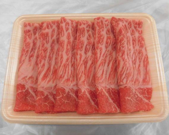 【ふるさと納税】No.132 飛騨牛モモすき焼き用 計約600g(5等級/冷凍) / 牛肉 ブランド牛 もも肉 すきやき 岐阜県 特産