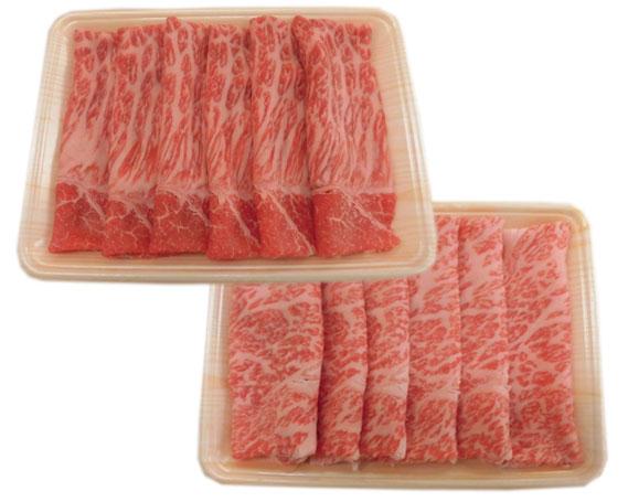 【ふるさと納税】No.138 飛騨牛ロース・モモすき焼き用 計約600g(5等級/冷凍) / 牛肉 ブランド牛 もも肉 すきやき 岐阜県 特産
