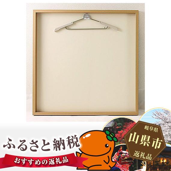 【ふるさと納税】No.115 ユニフォーム額(ナチュラル木目 UVカットアクリル板仕様)