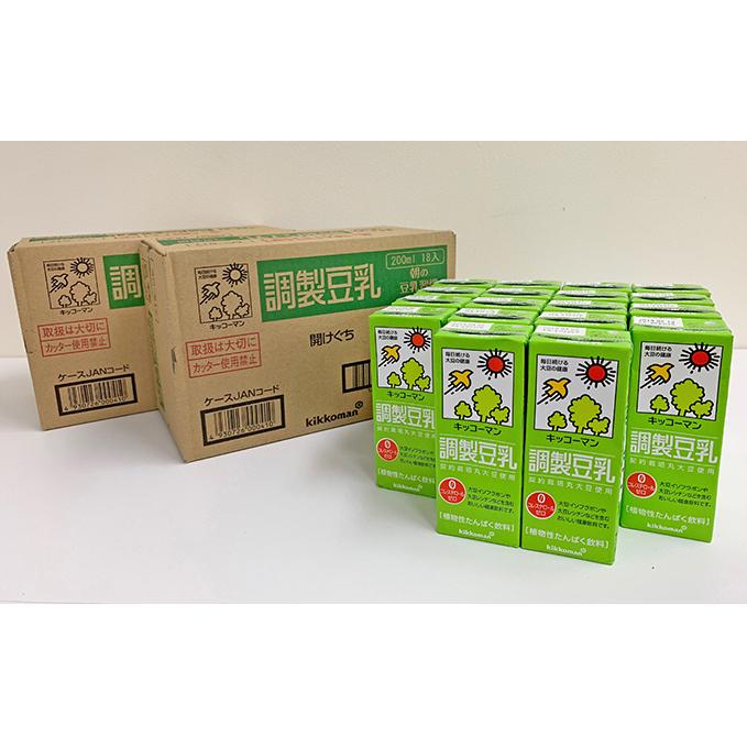 【ふるさと納税】キッコーマン 調製豆乳3ケースセット 【飲料類】