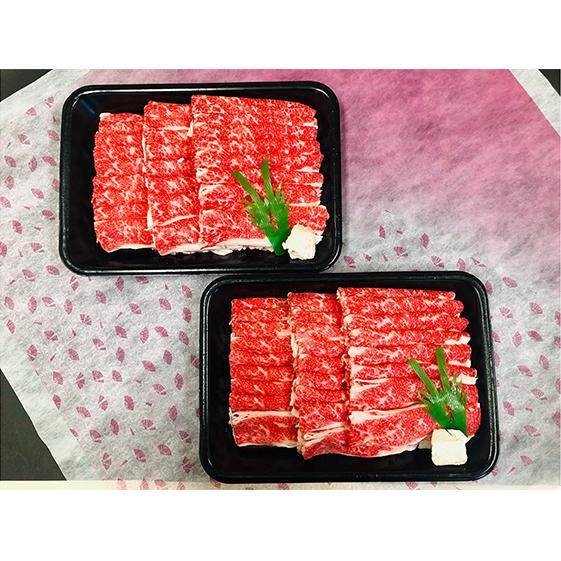 【ふるさと納税】飛騨牛 バラ しゃぶしゃぶすき焼き用2kg 【牛肉・お肉・バラ肉・和牛】