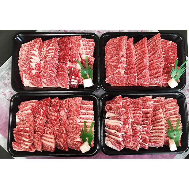 【ふるさと納税】飛騨牛 バラカルビ焼肉用4kg 【牛肉・お肉・和牛・バラ肉】