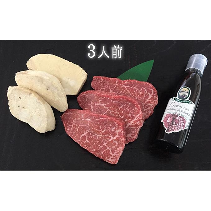 【ふるさと納税】飛騨牛赤身とフォアグラのミニステーキセット(3人前) 【モモ・お肉・牛肉・ステーキ】