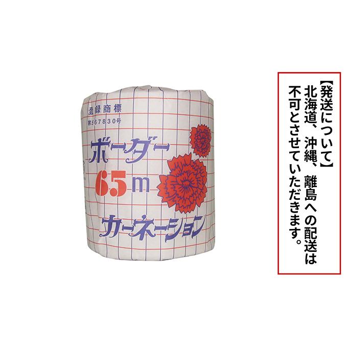【ふるさと納税】トイレットペーパー SEMカーネーションA 65m 200個 【雑貨・日用品】