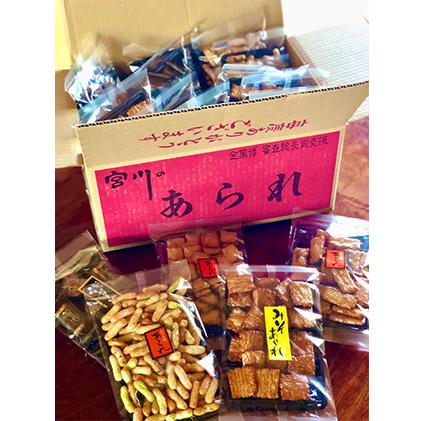 岐阜県瑞穂市 ふるさと納税 あられ 即納最大半額 5種詰め合わせ 激安格安割引情報満載 計20袋 和菓子 おかき