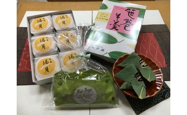 【ふるさと納税】金木戸屋からお贈りする季節のお品物[B0066]
