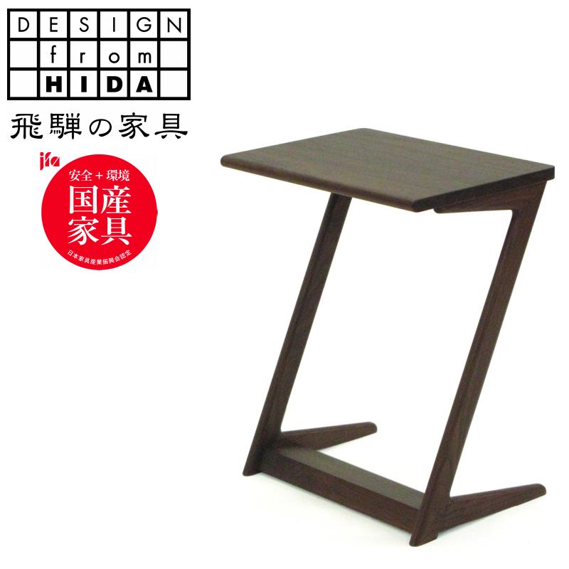 【ふるさと納税】サイドテーブル ウォールナット材 幅45cm 飛騨の家具 イバタインテリア[K0089]