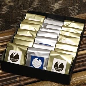 【ふるさと納税】ちょこっとシリーズ味噌煎餅セット 人気の味噌スイーツ2種類の味が合計45枚楽しめるセット[B0018]