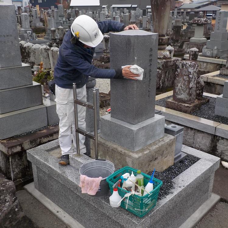 【ふるさと納税】《お墓のプロが伺います》飛騨市お墓のお掃除サービス[D0060]