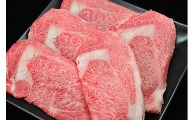 【ふるさと納税】 飛騨牛リブロースすき焼きセット飛騨牛リブロース 360g