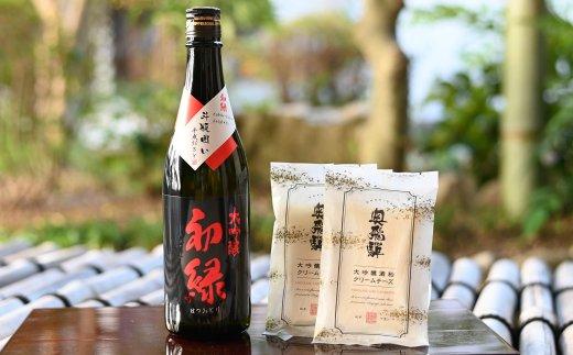 【ふるさと納税】初緑 斗瓶囲い大吟醸・奥飛騨大吟醸酒粕クリームチーズセット