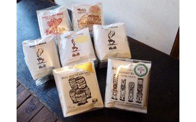【ふるさと納税】ドリップコーヒーアソート 35杯分