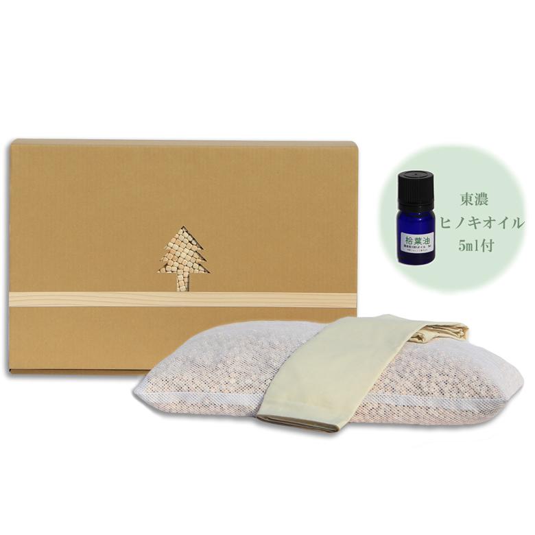 【ふるさと納税】ひのきが香る「ひのき枕 BOXセット」(ヒノキオイル5ml、枕カバー付)