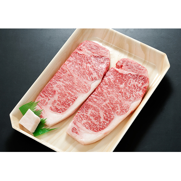 【ふるさと納税】飛騨牛ロースステーキ用 200g×2枚 【ロース・お肉・牛肉・ステーキ】
