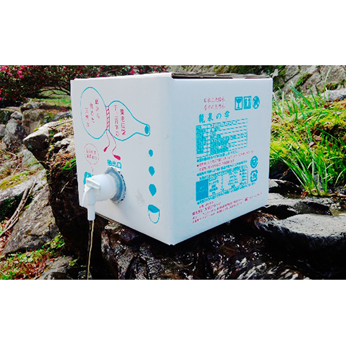 【ふるさと納税】養老の天然水 龍泉の雫(10L×2箱) 【飲料類・水・ミネラルウォーター】