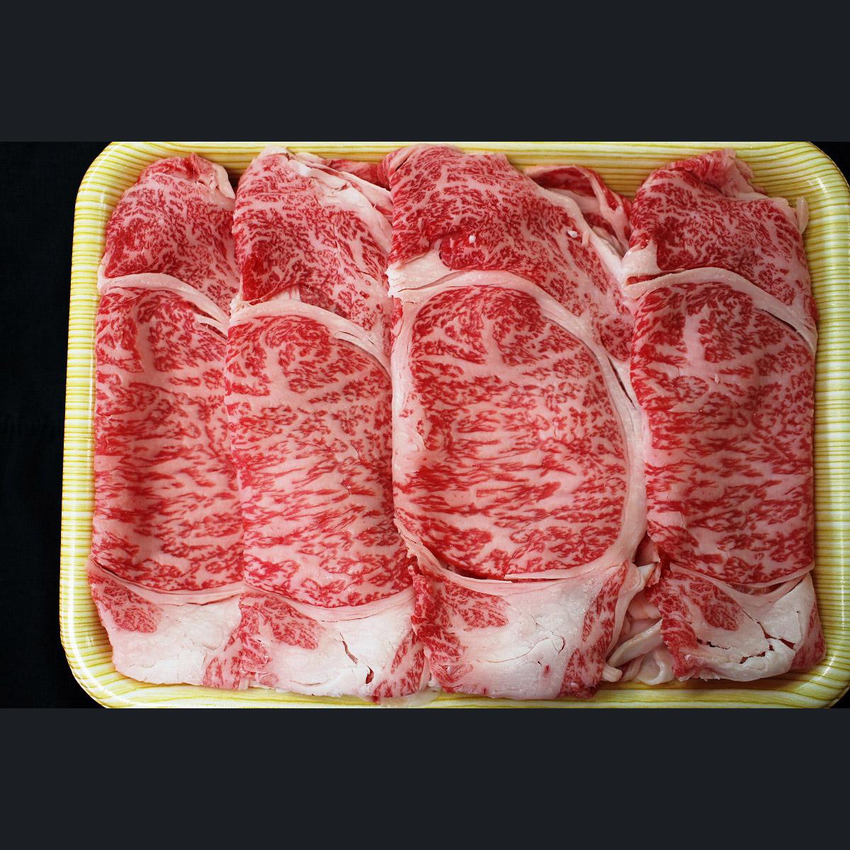 【ふるさと納税】A4等級以上  飛騨牛ロース肉(すきやき用)スライス600g※着日時のご指定はできません
