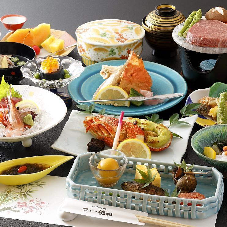 【ふるさと納税】季節を味わう会席「ふるさと華コース」2名様食事券