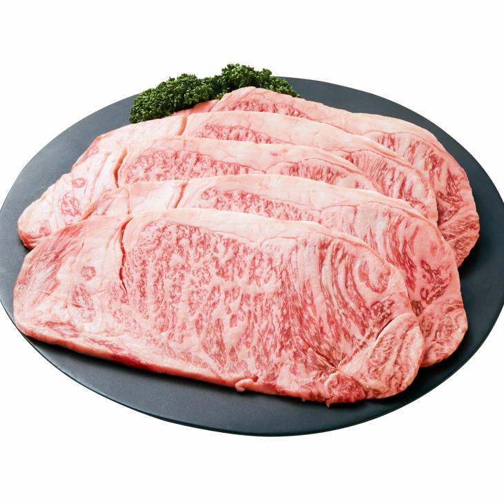 【ふるさと納税】飛騨牛サーロインステーキ 250g×5枚入り