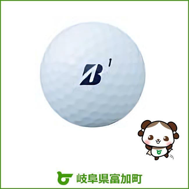 【ふるさと納税】ブリヂストンゴルフボール TOUR B JGR 白3ダース