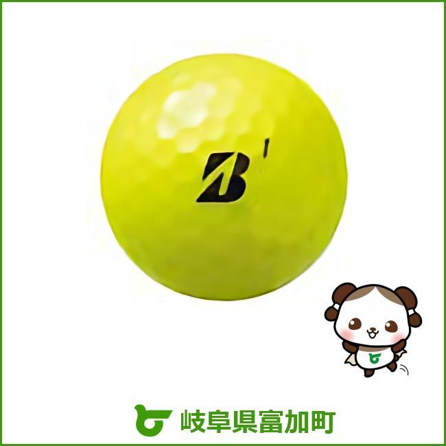【ふるさと納税】ブリヂストンゴルフボール TOUR B JGR 黄3ダース