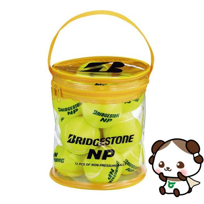 【ふるさと納税】ブリヂストンテニスボールNP(ノンプレッシャー) 12球入×9袋