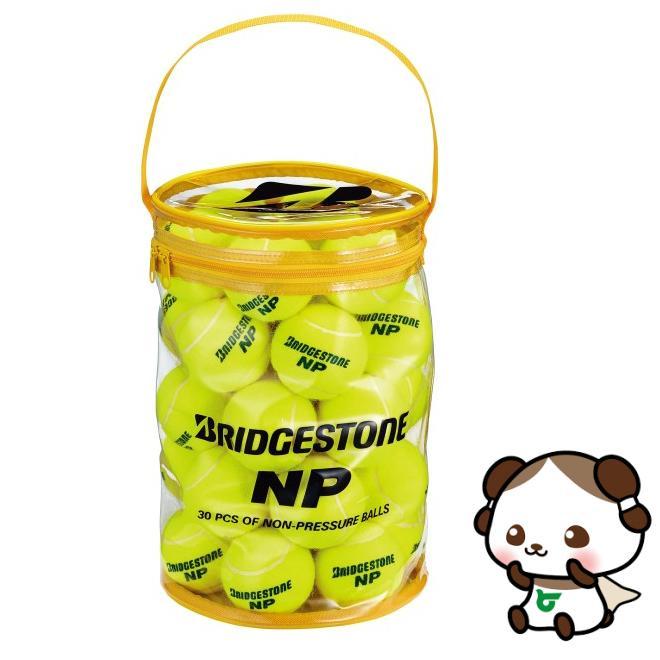 【ふるさと納税】ブリヂストンテニスボールNP(ノンプレッシャー) 30球入×4袋