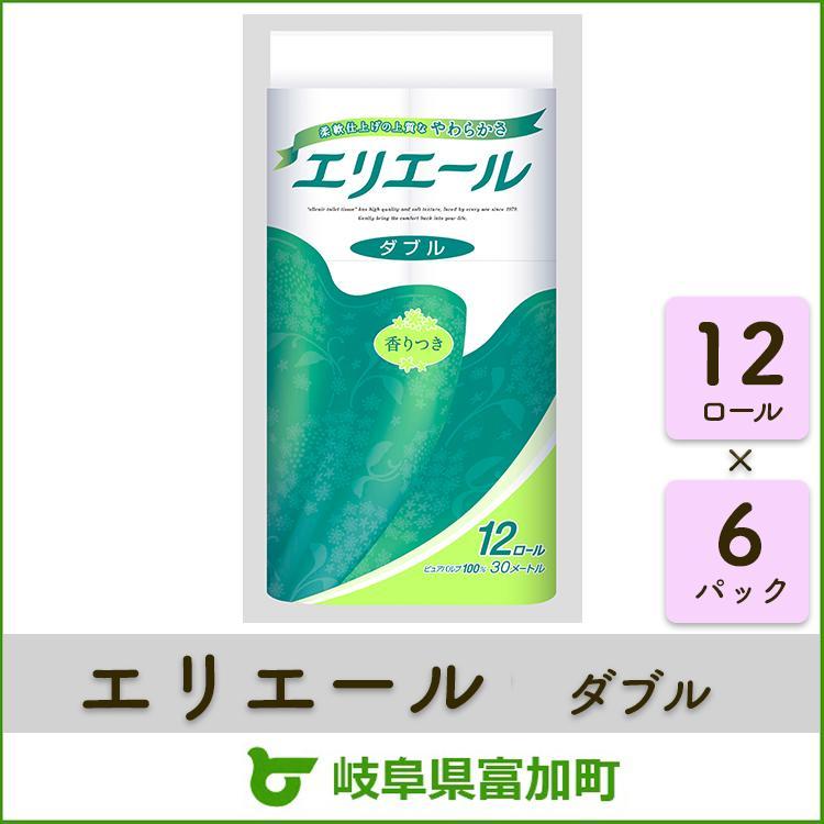 【ふるさと納税】エリエール トイレットティシュー12Rダブル×6パック