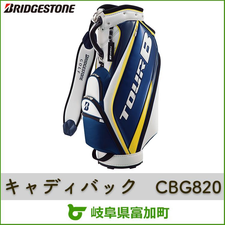 【ふるさと納税】ブリヂストンCBG820キャディバッグ TOURB WN(白/紺)