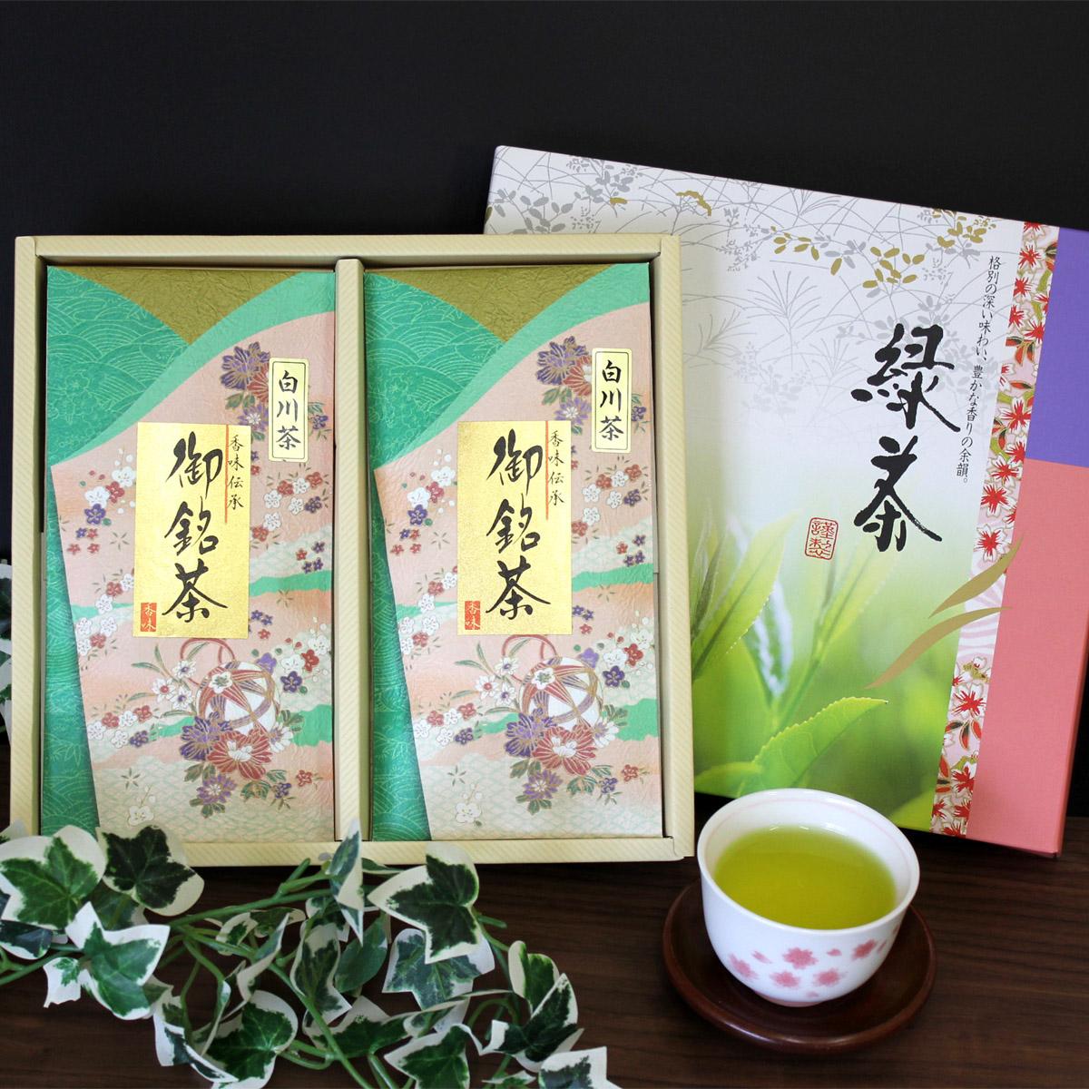 【ふるさと納税】※菊泉本舗 特選! 美濃白川茶詰合せ 80g×2袋