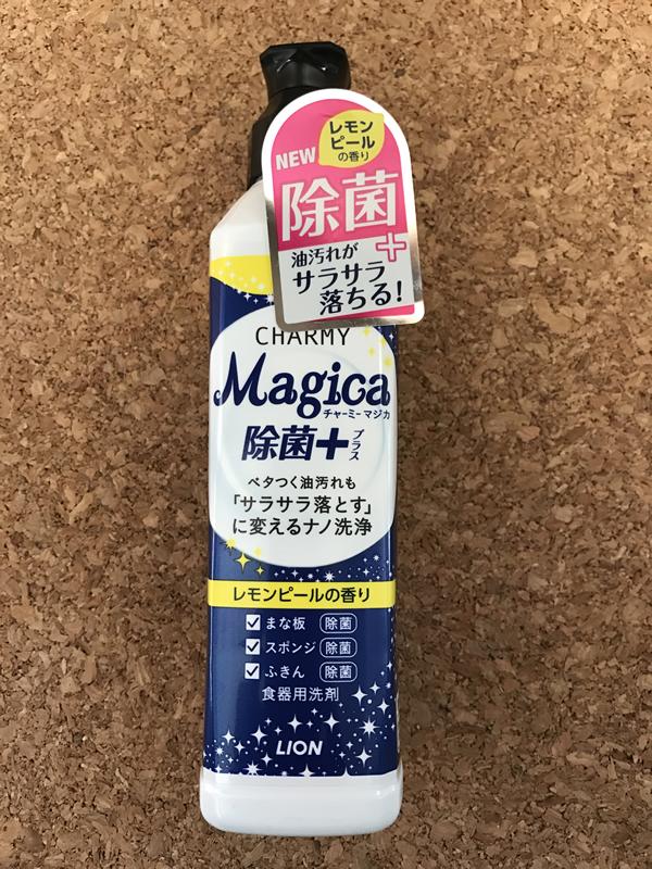 【ふるさと納税】食器洗剤チャ-ミ-マジカ 除菌+レモンピ-ルの香り 220ml×24本