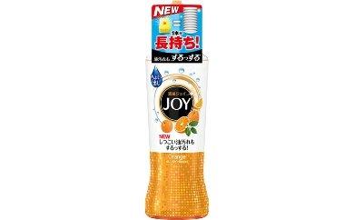 【ふるさと納税】食器洗剤濃縮ジョイ オレンジピ-ルの香り190ml×24本