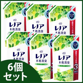 【ふるさと納税】レノア本格消臭 フレッシュグリーンの香り 詰替用 超特大(1.35L)