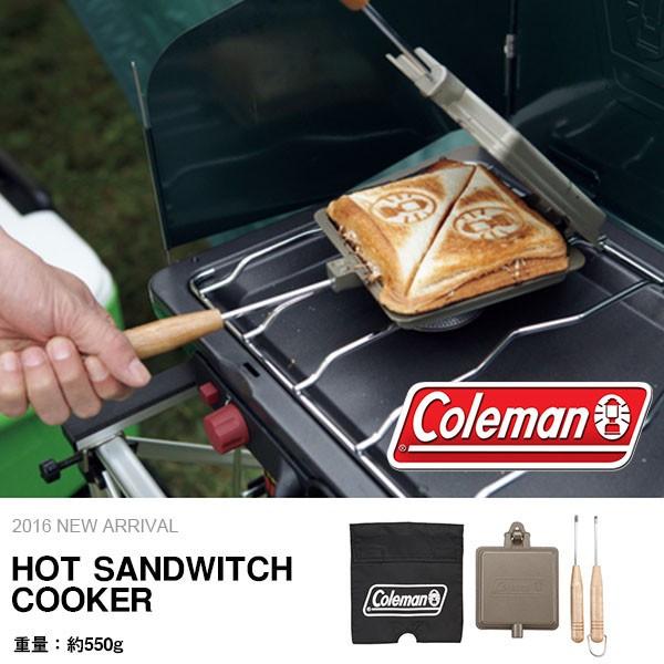 【ふるさと納税】Coleman(コールマン)ホットサンドイッチクッカー