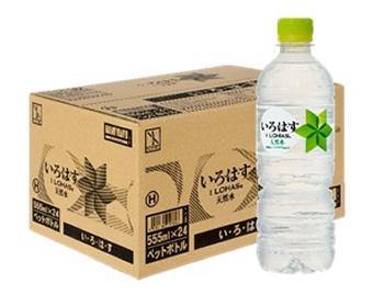 【ふるさと納税】い・ろ・は・す 天然水 ペットボトル555ml×24本