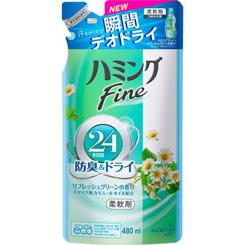 【ふるさと納税】ハミングファイン リフレッシュグリーンの香り 詰替え用1ケース(15個)