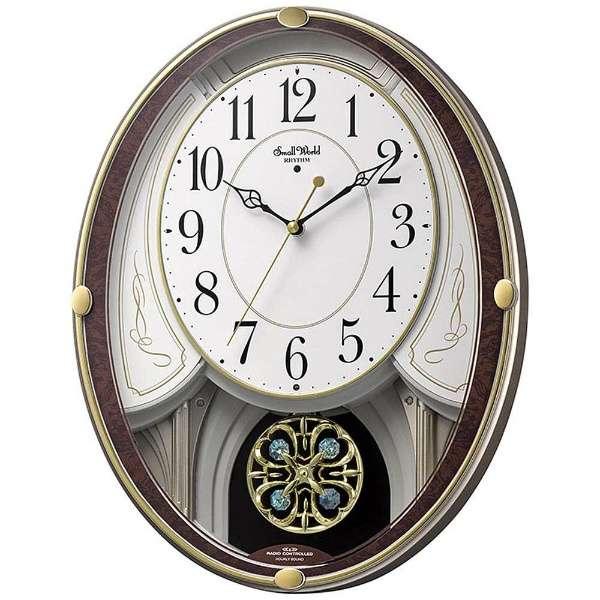 【ふるさと納税】シチズンスモールワールドセリーナS~電波アミュージング時計~4MN549RH23